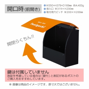 W-4 WING POST(名入有) [キャロット色]
